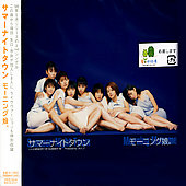 Morning Musume: Summer Night Town [Single]