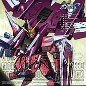 Original Soundtrack: Gundam Seed OST V.4