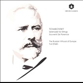 Tchaikovsky: Sereande for Strings; Souvenir de Florence / The Russian Virtuosi of Europe, Yuri Zhislin