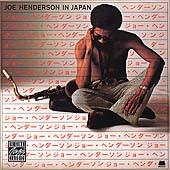 Joe Henderson: Joe Henderson in Japan