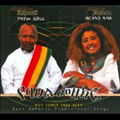 Chalachew Ashenafi/Bertukan Dubale: Best Amharic Traditional Songs [Digipak]