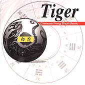 Shanghai Chinese Traditional Orchestra: Tiger: Chinese Feng Shui Music