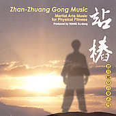 Various Artists: Zhan-Zhuang Gong Music