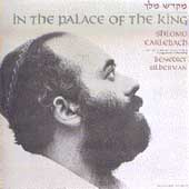 Shlomo Carlebach: In the Palace of the King