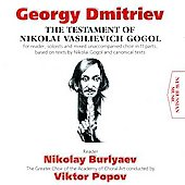 Dmitriev: The Testament of Nicolai Gogol / Popov, et al