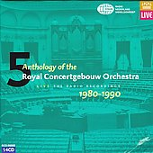 C.P.E. Bach: Flute Concertos / Michiko Takahashi, Royal Concertgebouw Orchestra