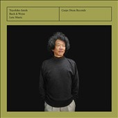 J.S. Bach & S.L. Weiss: Lute Music / Toyohiko Satoh, lute (Greiff, 1611)