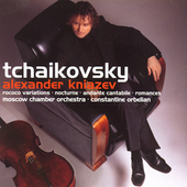 Tchaikovsky: Rococo Variations, etc / Kniazev, et al