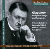 Alexander Glazunov (1865-1936) Complete Songs and Romances: From Hafiz; The Belle; Oriental Romanza; Song / Victoria Evtodieva, Lyudmila Shkirtil, Mikhail Lukonin