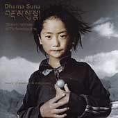 Tibetan Institute of Performing Arts (T.I.P.A.): Dhama Suna