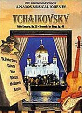 A Musical Journey - Tchaikovsky: Violin Concerto Op. 35 [DVD]
