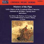 Chinese Music Series - Masters of the Pipa