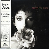 Kate Bush: The Sensual World (Japan LP Sleeve)