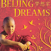 Various Artists: Beijing Dreams