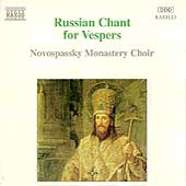 Russian Chant for Vespers / Novospassky Monastery Choir