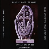 Glory to God for all - Choral works by Vardapet, Goltz, Buchholz, Jekmaljan / Jerewaner Chamber Choir