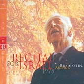 Rubinstein Collection Vol 80 - Recital for Israel
