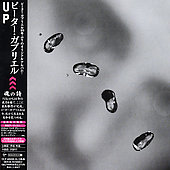 Peter Gabriel: Up (+ Bonus CD)