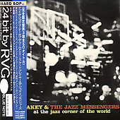 Art Blakey: At the Jazz Corner of the World, Vol. 2