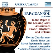 Yannis Papaioannou (1910-1989): In the Depth of the Looking Glass; Associations; Eortic; Rhythms and Colours / Kostas Chardas, piano; Myrto Papatanasiu, soprano