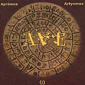 Artyomov: Scenes, Pieta, Ave Maria, etc /Popov, Rudin, et al