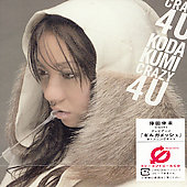 Kumi Koda: Crazy 4 U [Single]
