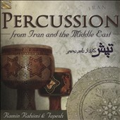 Tapesh/Ramin Rahimi: Percussion from Iran & The Middle East