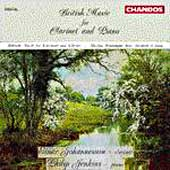 British Music for Clarinet & Piano / Johannesson, Jenkins