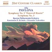Pavlova: Symphony no 1 & 3 / Krimets, Vedernikov, et al