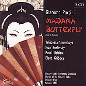 Puccini: Madama Butterfly;  Leoncavallo / Bron, Lisitsian