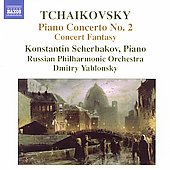 Tchaikovsky: Piano Concerto no 2, etc / Scherbakov, et al