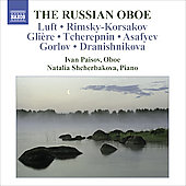 The Russian Oboe / Ivan Paisov, Natalia Shcherbakova