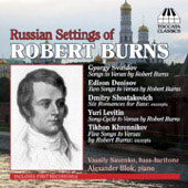 Russian Settings of Robert Burns - Shostakovich, Denisov, Levitin, etc / Savenko, Blok
