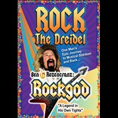 Ben Rozencranz: Rock the Dreidel