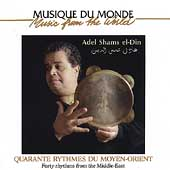 Abdel Shams Eldin/Adel Shams El-Din: Forty Rhythms from the Middle