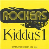 Kiddus I: Graduation In Zion: 1978-1980