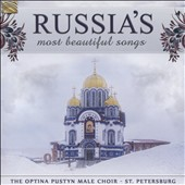 Russia's Most Beautiful Songs / St. Petersburg Optina Pustyn Male Choir