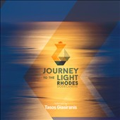 Various Artists: Journey to the Light: Rhodes Dodecanese [3/24]