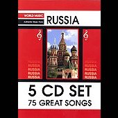 Various Artists: World Music: Russia [Box]