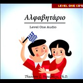Theodore C. Papaloizos: Level One Audio [Digipak]