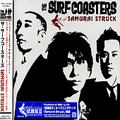 Surf Coasters: Samurai Struck