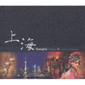 Various Artists: Shanghai Lounge, Vol. 6