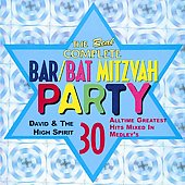 David & the High Spirit: The Real Complete Bar/Bat Mitzvah Party