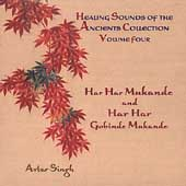 Avtar Singh: Healing Sounds of the Ancients Vol. Four *