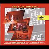 Hwang: The Floating Box / Juan Carlos RIvas, et al