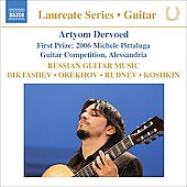 Laureate Series, Guitar - Artyom Dervoed - Rudnev, Orekhov, etc