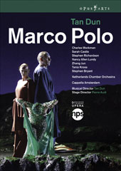 Tan Dun: Marco Polo / Dun/Netherlands CO, Workman, Castle, Richardson [DVD]