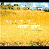 Manose: Notes from Home: Himalayan Folk Tunes [Slipcase]