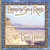 David Helfand: Beyond the Sea of Reeds *