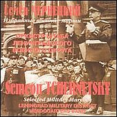 Fifteen Military Marches / Leningrad Military HQ Band